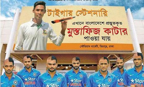 india-bangladesh-wifi-rivalry-mwindia-3