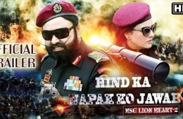 msg-2-lionheart-best-movie-ever-mwindia-main