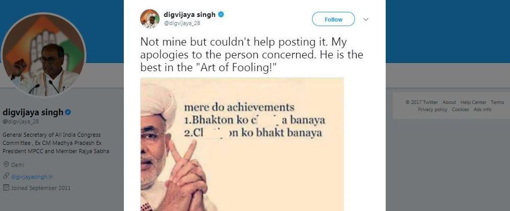 Did Digvijaya Singh Just Abuse PM Narendra Modi On Twitter?