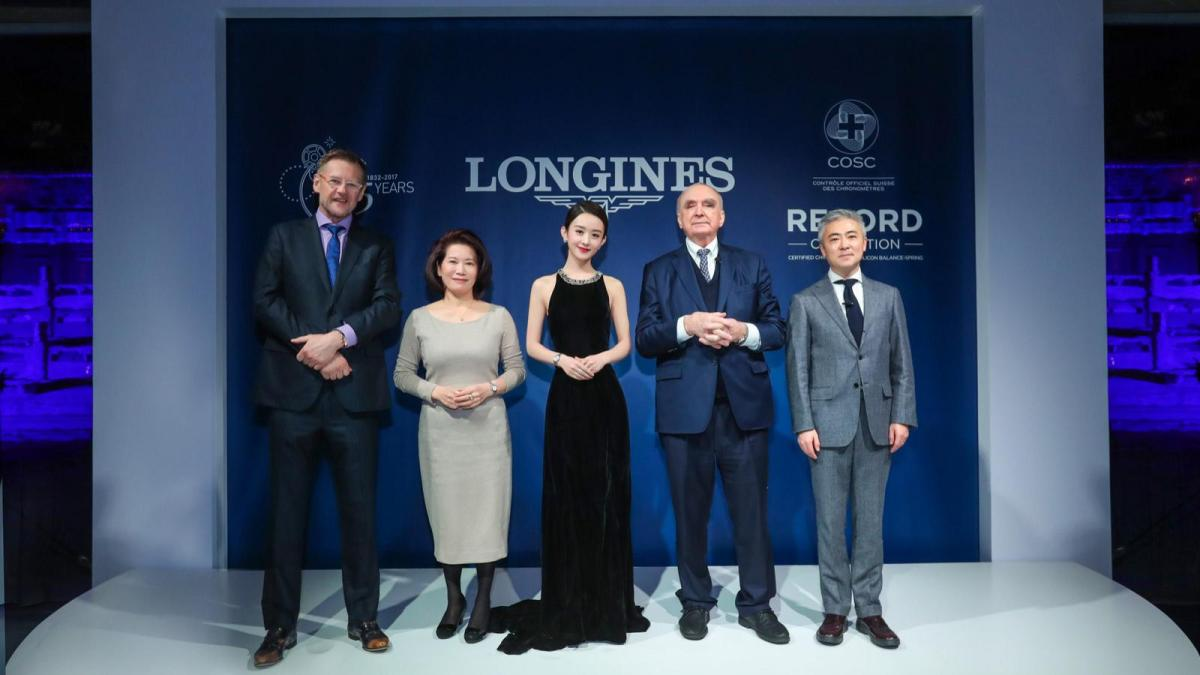 Longines 185th Anniversary Celebrations: COSC Certified Record Collection Launched