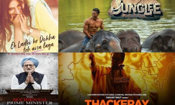 Latest Bollywood Movies