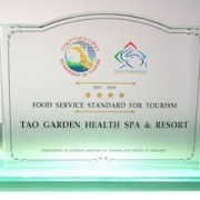 Food Service Standard for Tourism 2017-2019