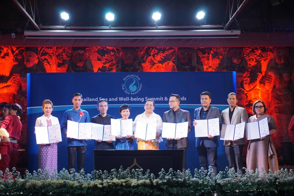 Tao Garden health spa and Resort @Thailand spa and well-being Summit &Awards