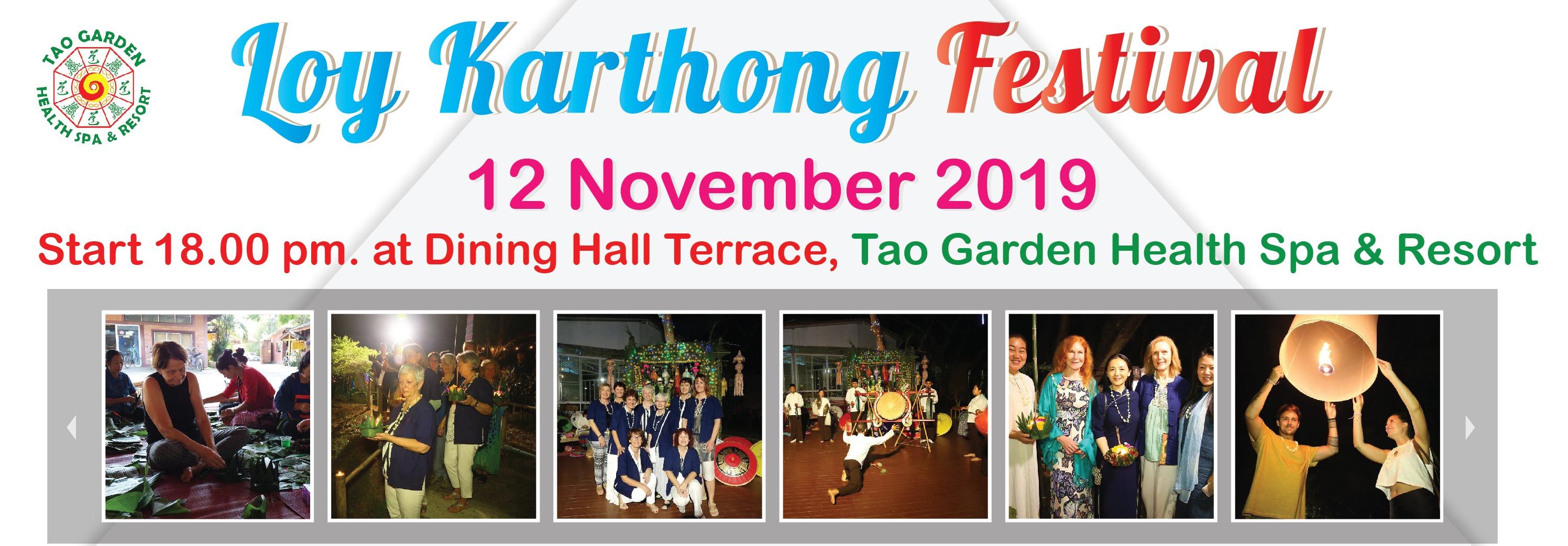 Loy Karthong Festival 12 November 2019