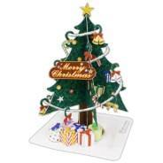 Papercraft imprimible y armable de un árbol de navidad. Manualidades a Raudales.