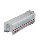 Papercraft imprimible y armable de un Tren expreso (vagón central) / Express train (middle car). Manualidades a Raudales.