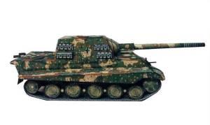 Papercraft del Tanque Jagdtiger. Manualidades a Raudales.