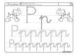 Grafomotricidad de la letra p. Manualidades a Raudales.
