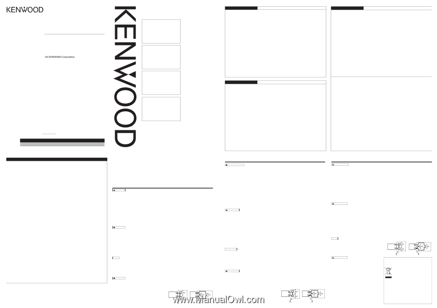 Kenwood Kac M