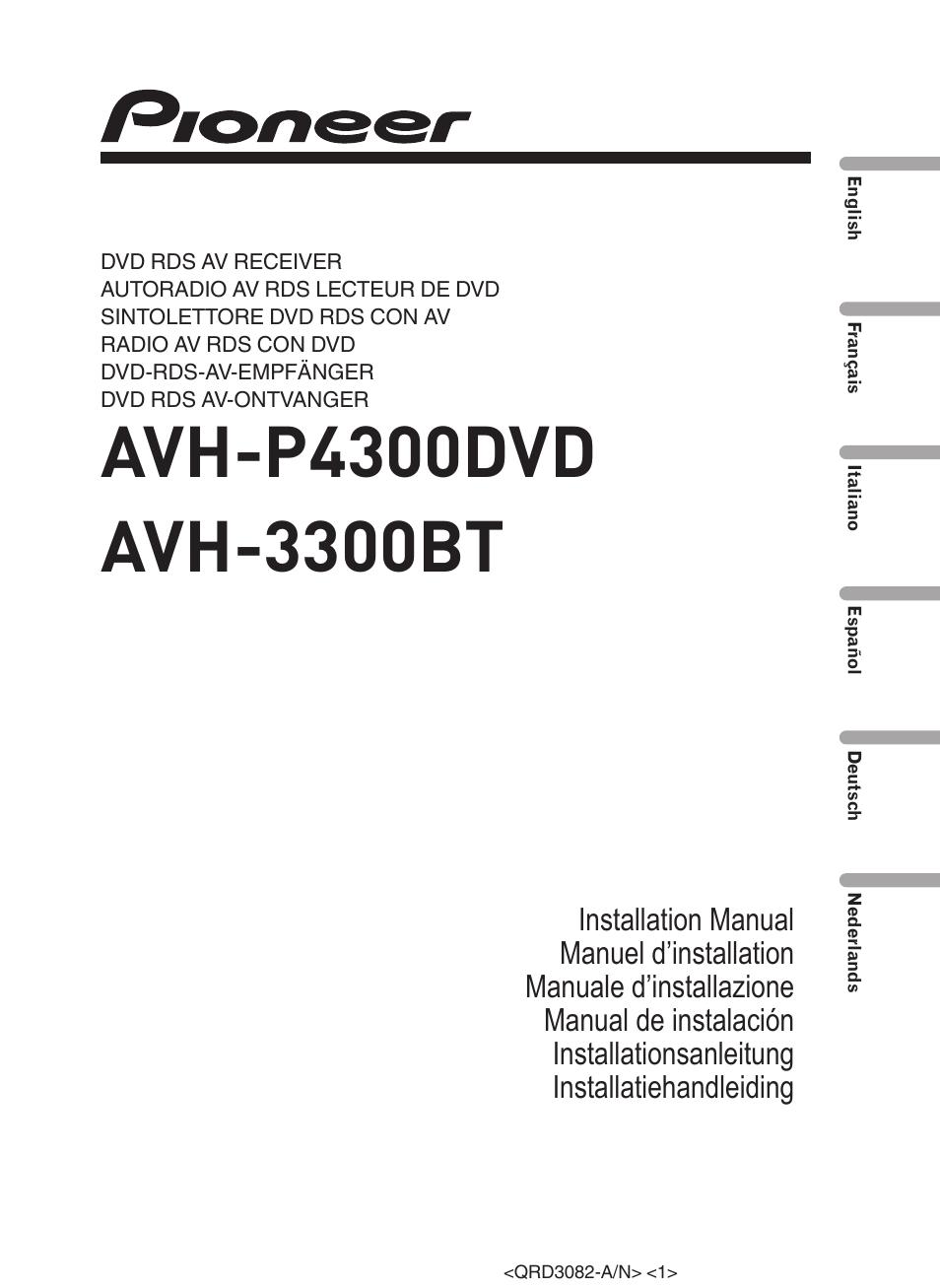 Pioneer Avh P Dvd User Manual