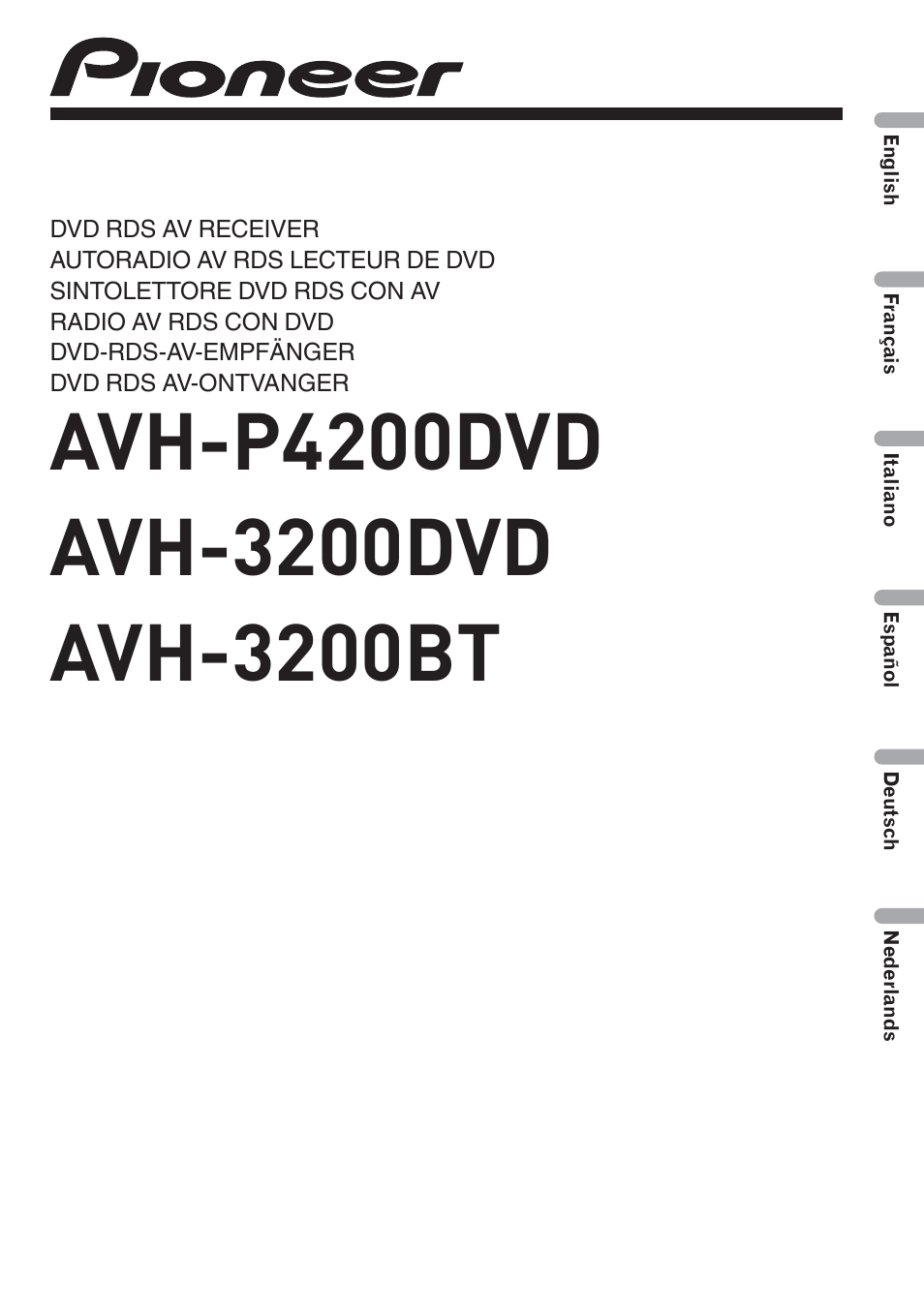 pioneer avh p4200dvd page1?resize\\\\\\\\\\\\\\\=665%2C944 pioneer deh 36 wiring diagram pioneer wiring diagrams collection pioneer deh 16 wiring diagram at edmiracle.co