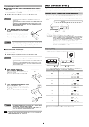 Connection of power supply, Static elimination setting, Frequency setting | KEYENCE SJHA Series