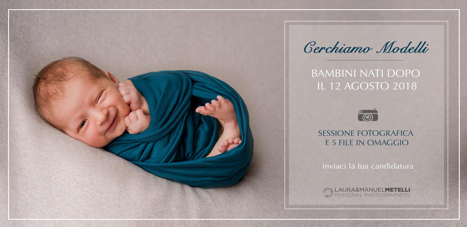 Model Call Newborn