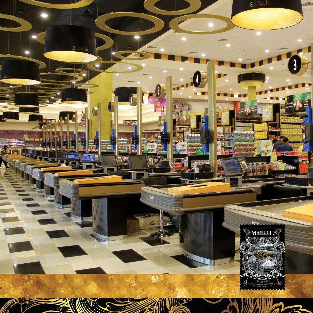 Manuel Market - Mandarin Mall - مانويل ماركت