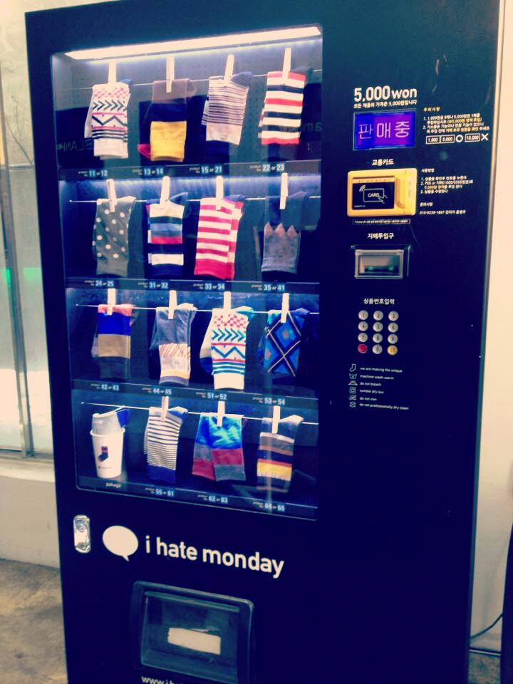 Sock Vending Machine