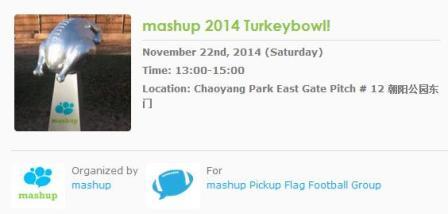 maovember 2014 mashup turkey bowl