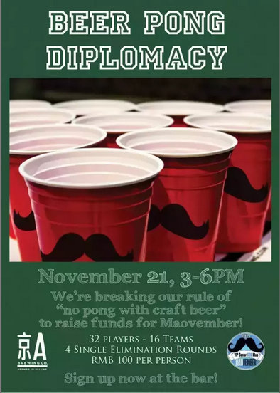 beer pong diplomacy at jing-a taproom for maovember beijing china.jpg