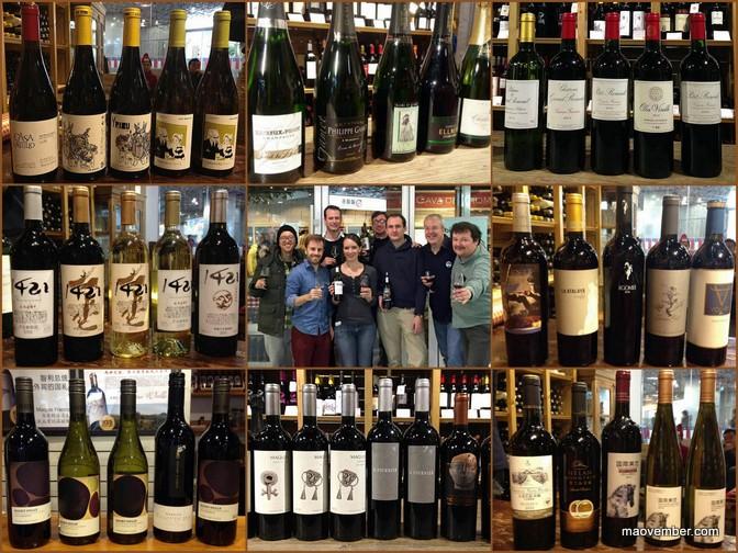 maovember 2015 mystery wine party at la cava de laoma.jpg