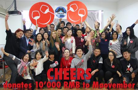 cheers wine shop beijing maovember project 2015.jpg