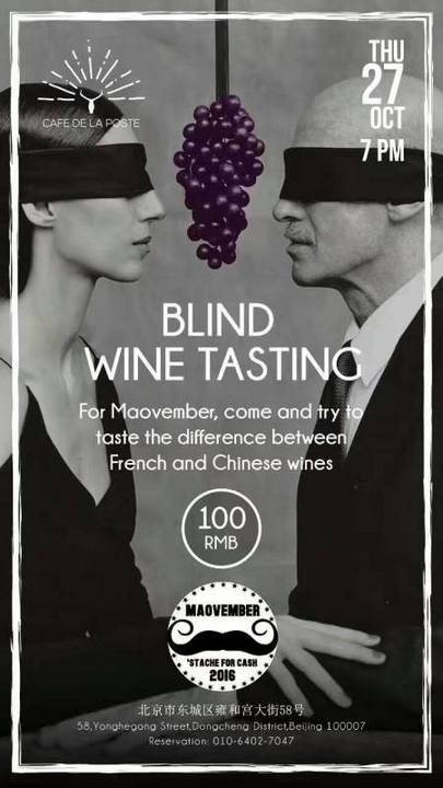 Maovember 2016 Event Blind Tasting Cafe De La