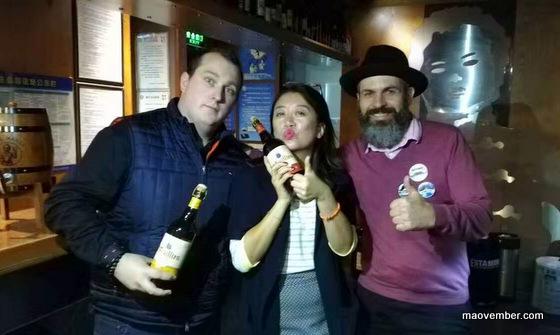 maovember-2016-liars-dice-shaizi-tournament-at-beer-mania-beijing-china-2