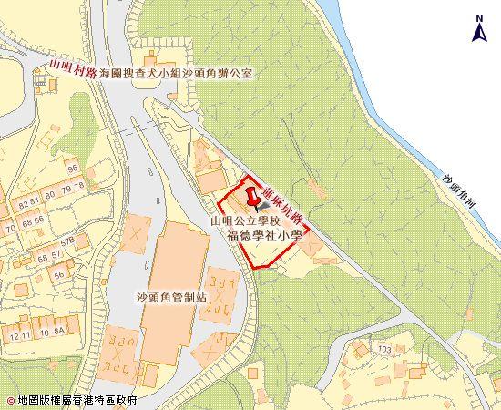 福德學社小學 Fuk Tak Education Society Primary School 前身名為山咀公立學校 Shan Tsui Public School