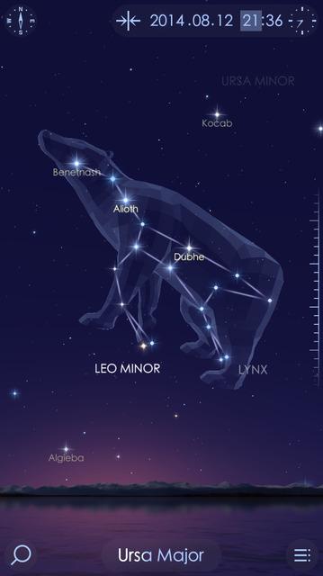 imagem aplicativo star walk 2 com constelação ursa maior