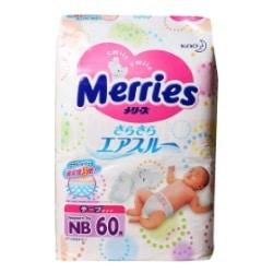 Японские подгузники Merries (Мериес)