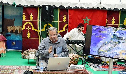 """Présentation à Lisbonne de l'ouvrage """"Le Portugal au Maroc : Regard sur un patrimoine commun"""""""