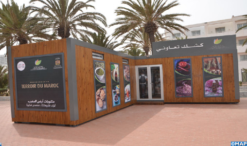 Agadir: L'ADA lance une initiative pour la promotion des produits du terroir