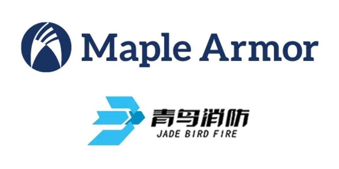 fire alarm system company in canada-Maple armor