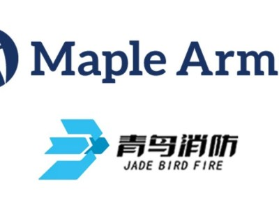 fire alarm system company in canada-Maple armor