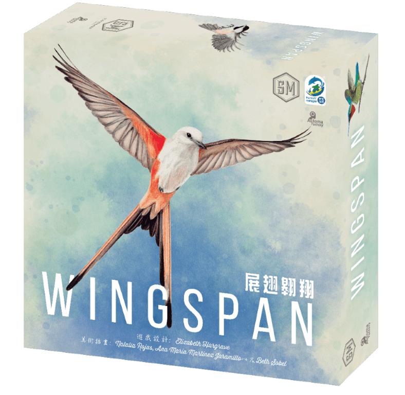 WingSpan 展翅翱翔