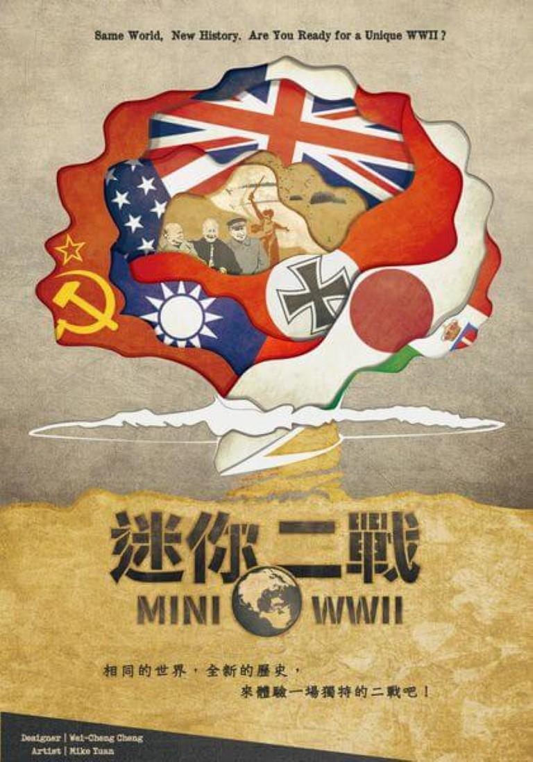 Mini WWII 迷你二戰