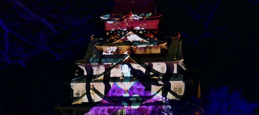 3D mapping на Замок Осаки