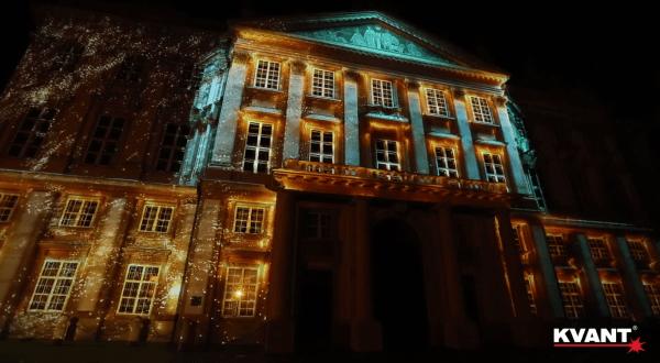 "3D mapping ""Королева Дуная"" на Festival of Light Bratislava 2016"