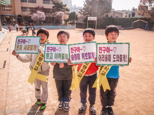 5th grade boys during an anti-bullying campaign.