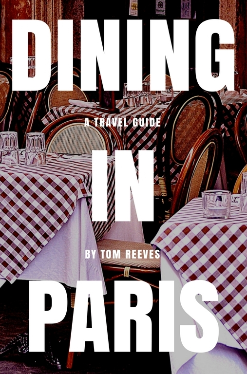 The Paris dining scene can be bewildering for those first time travelers who have no idea where to start. If you're confused about the difference between a bistro and a brasserie, or if you feel intimidated by the prospect of going into any French restaurant and ordering a meal, then read on!