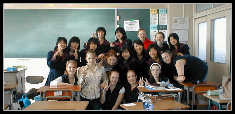 Japan exchange student