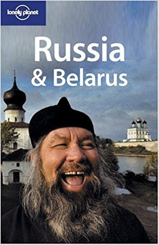 Belarus Amazon book