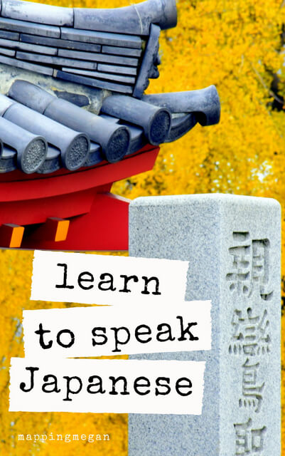 If you want to learn Japanese, Rosetta Stone is an absolute winner for me. It's easy, fun and immersive, offers highly flexible language learning, and is practical in that it sets you up to thrive in the real world.