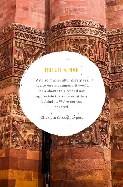Qutub Minar: Understanding the History and Architecture