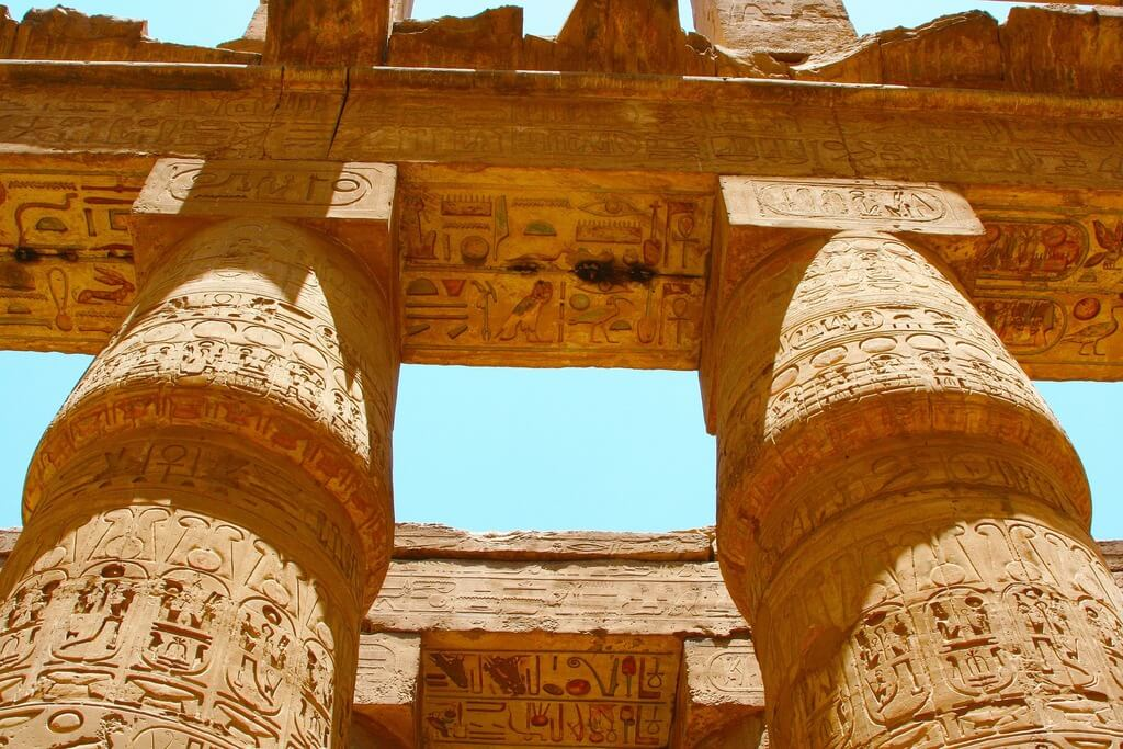 Egypt Karnack Temple RF
