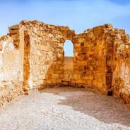 How to Make the Most of a Trip to Masada, Israel