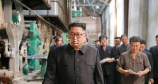 الوكالة الدولية للطاقة الذرية تكشف عن استمرار كوريا الشمالية في أنشطتها النووية وتحذر.. لكن واشنطن لها رأي آخر