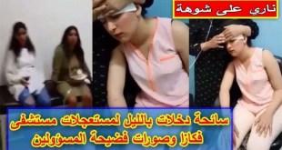 بعد فضيحة فيديو السائحة الفرنسية.. إدارة مستشفى ابن رشد تتخذ أول قرار