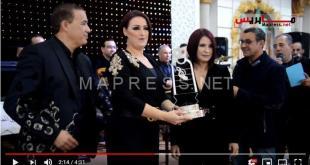 حفل تكريم الإعلام المغربي