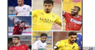 مغربيان ينافسان على لقب لاعب الجولة في الدوري القطري