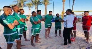 منتخب المغرب للكرة الشاطئية يخوض أول حصة تدريبية في مصر