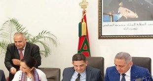 """توقيع مذكرة تفاهم بين الحكومة المغربية ومجموعة صناعات """"الطيران والفضاء"""""""